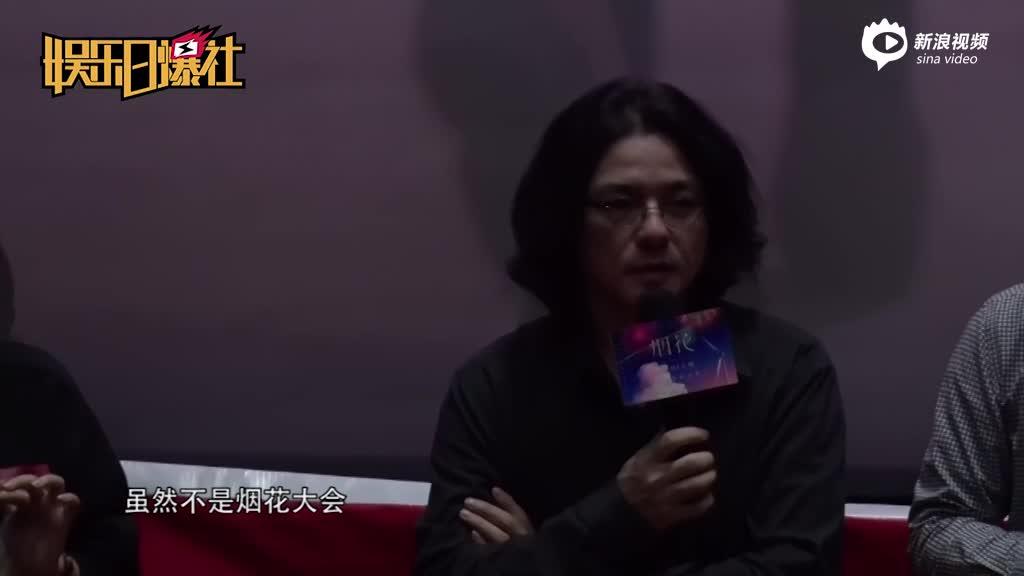 视频:动画版《烟花》将热情献映岩井俊二称曾被烟花炸伤过