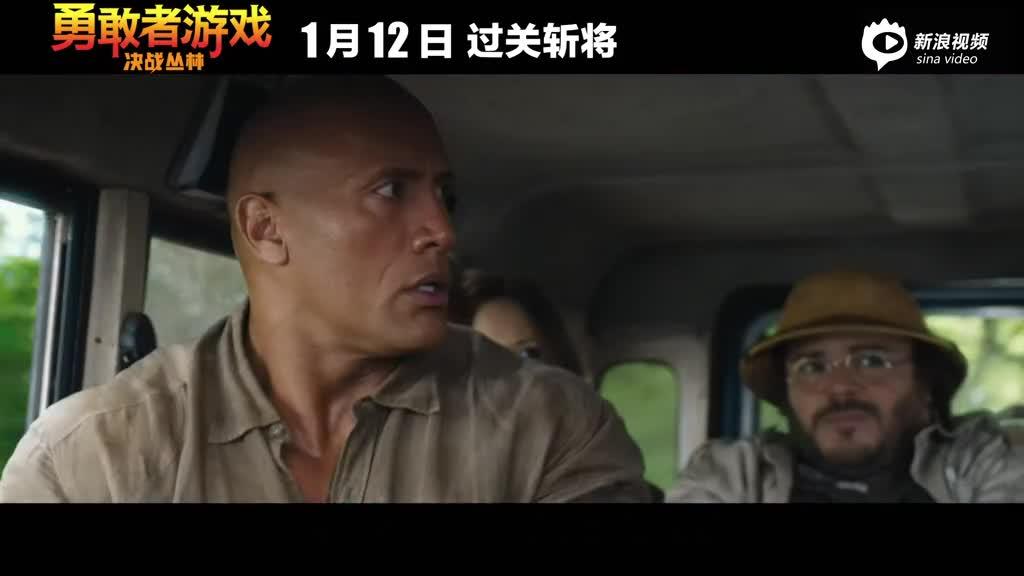 视频:电影《勇敢者游戏:决战丛林》定档视频