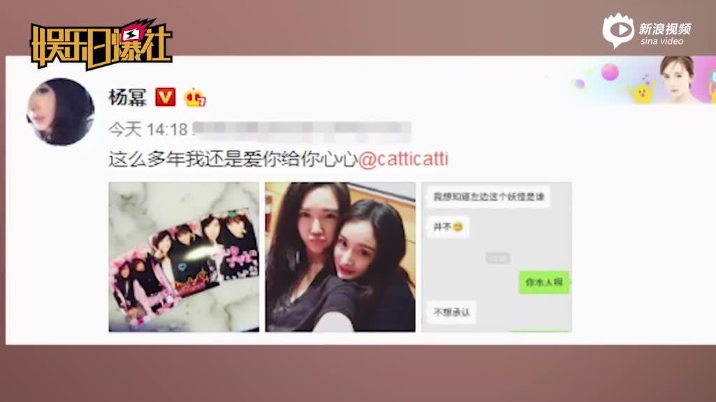 视频:杨幂晒青涩大头贴表白闺蜜网友评论依旧美丽