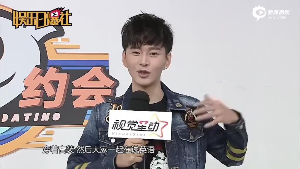 视频:黄宥明化身《如懿传》片场老师和霍建华再合作默契十足