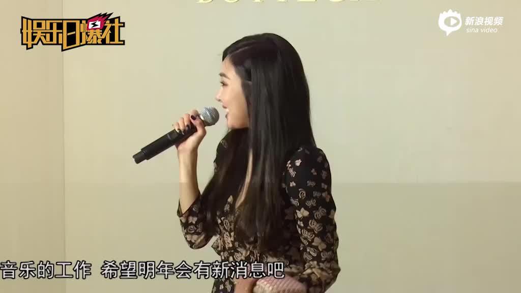 视频:前少女时代TIFFANY低胸袭港盼与吴彦祖合作