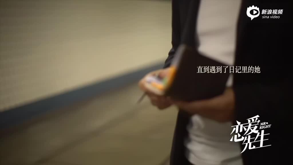 视频:靳东时尚大片来袭!《恋爱先生》曝比利时宣传片