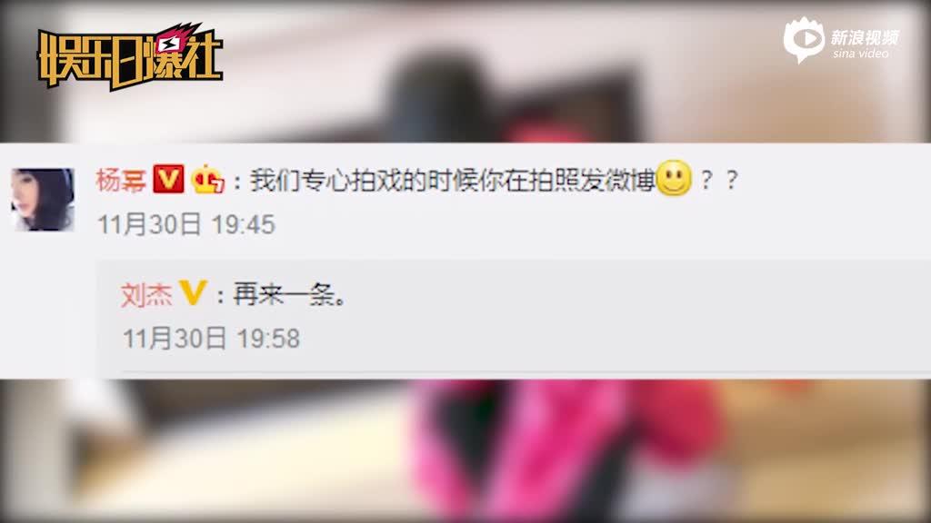 视频:导演刘杰晒片场照与杨幂互怼粉丝们的回应亮了