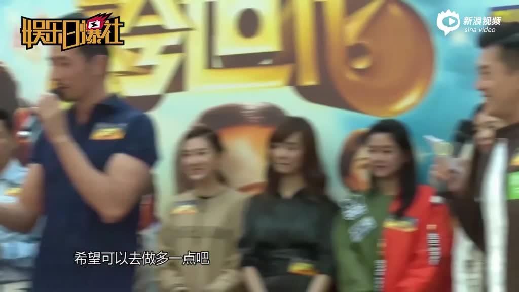 视频:欧阳震华曝关咏荷拍戏加胸垫?