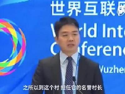 刘强东:中国贫困人口依然这么多 是我们这帮富人耻辱