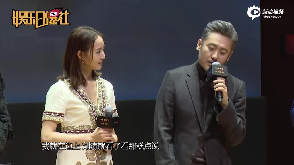 """视频:刘涛张钧甯见面就""""掐""""吴秀波当场被吓懵"""