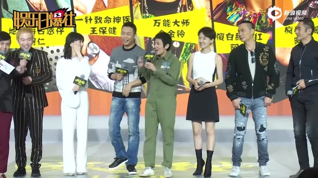 视频:吴君如陈可辛为新片造型大突破众主创现场还原神舞步