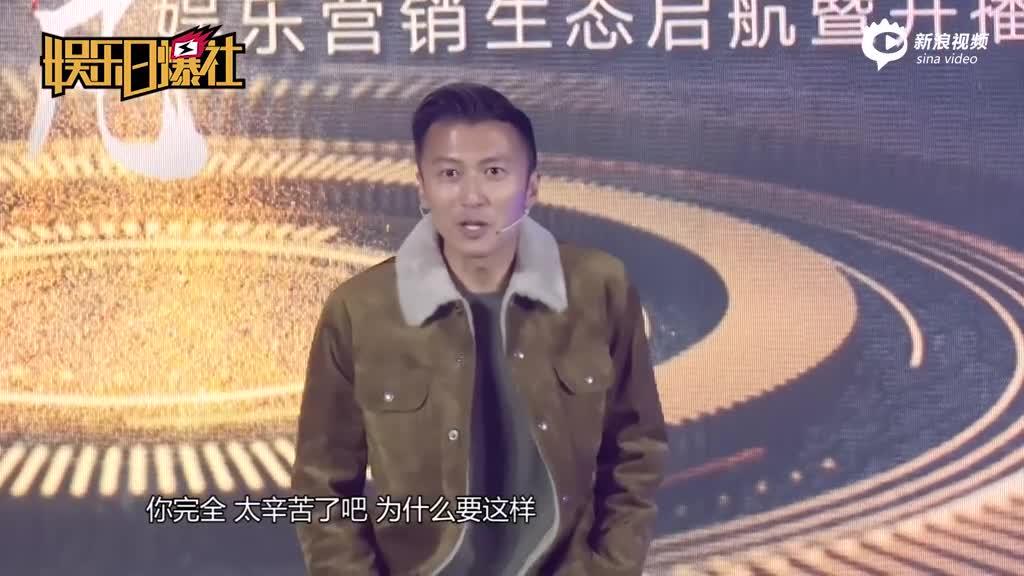 """视频:谢霆锋透露正筹备歌曲""""厨师""""歌手演员同发展"""