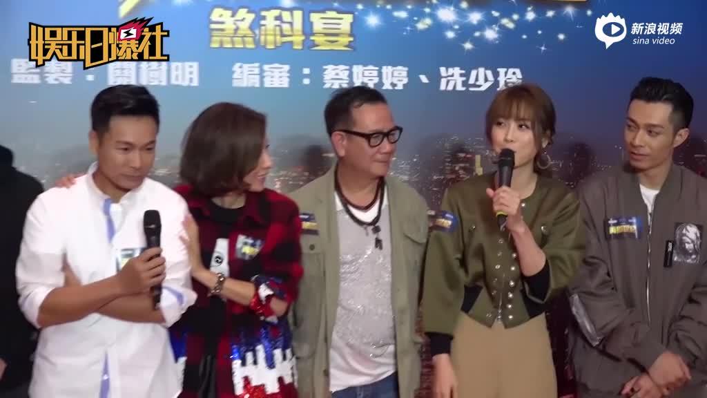 视频:郭晋安杨怡演夫妻默契十足