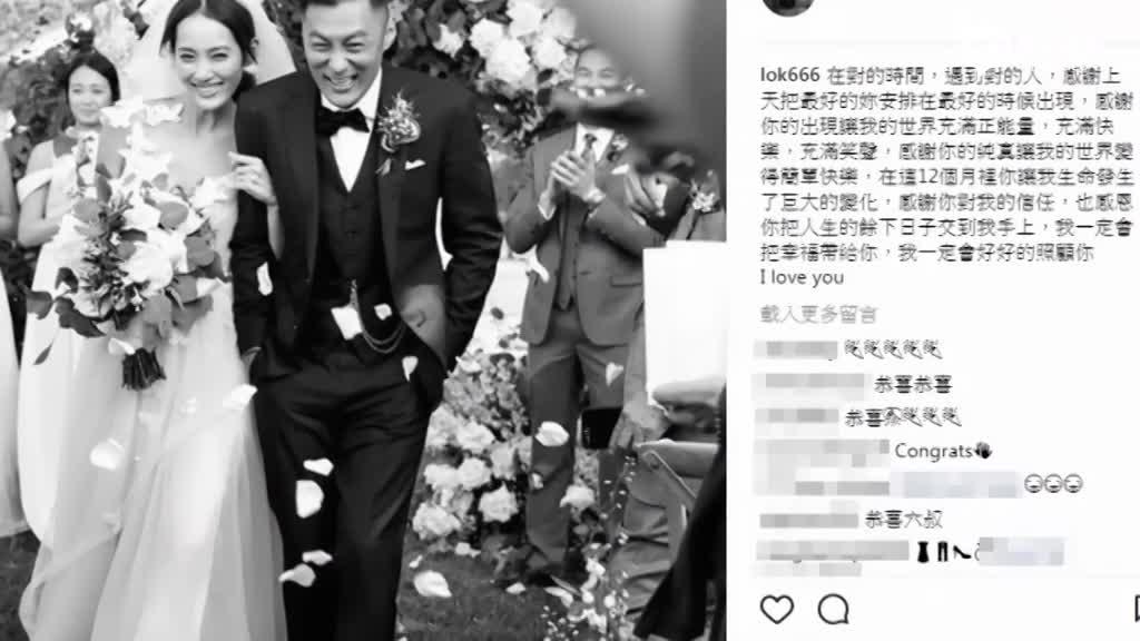 视频:余文乐宣布结婚称在对的时间遇到对的人