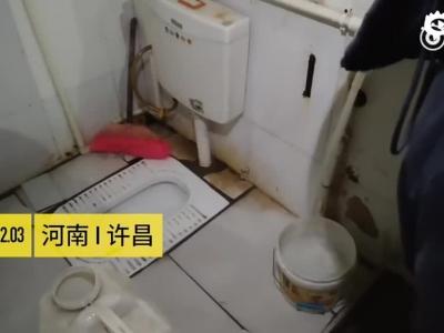 小区七层以上全没水,居民用公厕水做饭