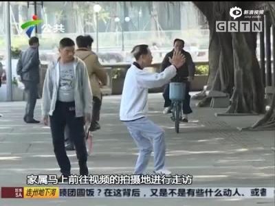 乐虎国际娱乐(唯一)官方网站高校一女生失联多日 家属紧急求助