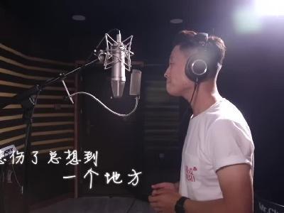 《我爱沈阳》新歌首发 主播关键唱响沈城