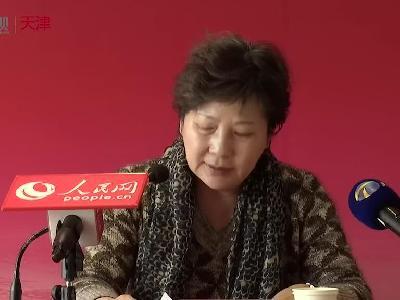 天津网络社会组织互联网企业学习十九大精神