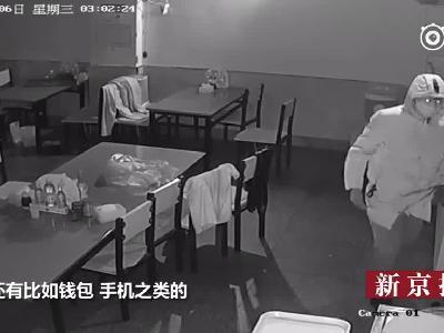 惯犯屡次偷窃 民警:父母离异破罐子破摔
