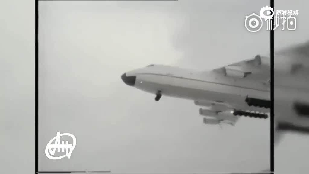 29年前世界最大飞机安-225运输机首飞画面