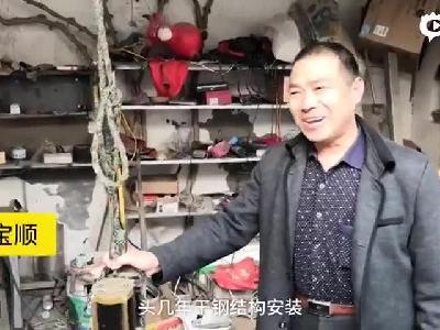 濮阳一农民花10万造机器人拉车 造型有点奇特