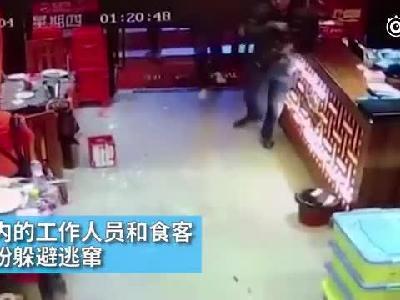 桂林:十余男子持长砍刀冲入餐厅打砸