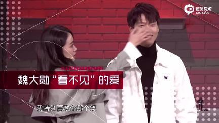 视频:《喜剧总动员》预告片 魏大勋张小斐深情虐恋