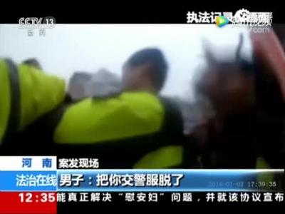 #河南兰考辅警被打事件调查:奥迪姐殴打... 来自清徐民警王守昌 - 微博