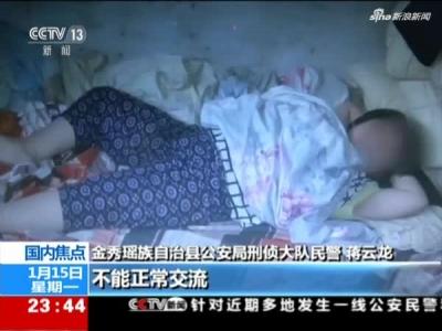 广西来宾:出租屋太吵被举报  警方突袭排查