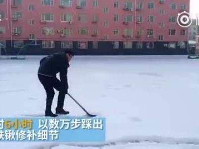 真爱粉!球迷用6小时在雪地上数万步踩出巨幅詹姆斯头像