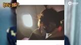 视频:王源坐飞机突显灵感不忘工作 小冲天揪实力抢镜