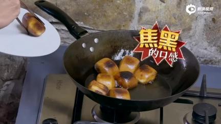 """视频:《三个院子》林更新""""林氏书法""""重现江湖"""