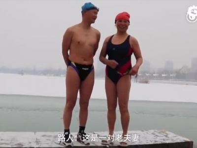 毁容式冬泳:大爷湖中施展用脸破冰