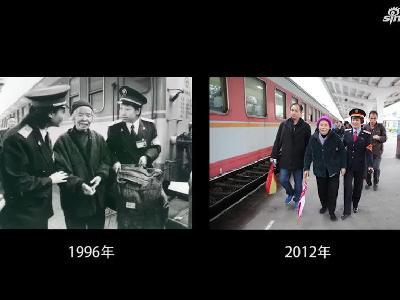 春运40年