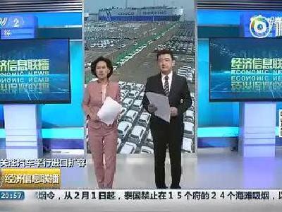 重大利好!因为钦州,广西人买进口车能省几十万!
