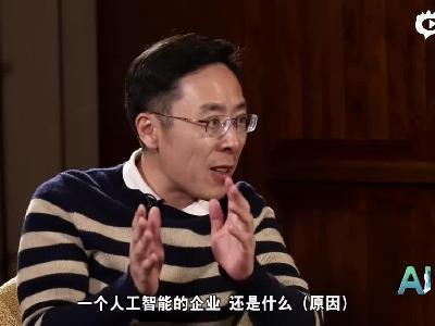 百度风投CEO刘维:我眼中的AI创业公司生存之道
