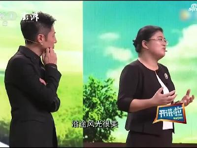 中国高铁稳的原因找到了:总设计师晕车