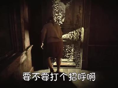 生化危机7趣味BUG合集 这还是一个恐怖游戏吗?
