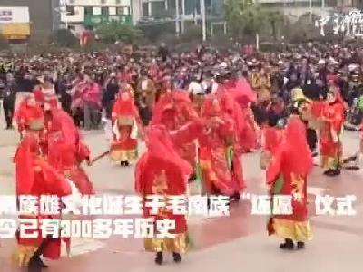 实拍广西环江古老神秘的毛南族傩舞