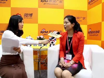2018广州国际旅展专访:广州市旅游局 副局长 谭爱英