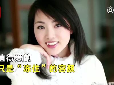 """45岁""""冻龄女神""""杨丹的另一面:爱吃火锅爱滑雪爱攀岩"""