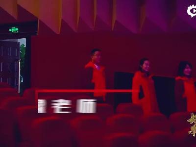 《好好学习》第13课 走进省戏曲剧院京剧团 追寻国粹之美