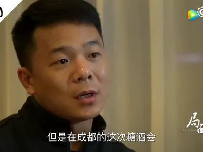 """王志安专访""""失控奔驰""""车主"""