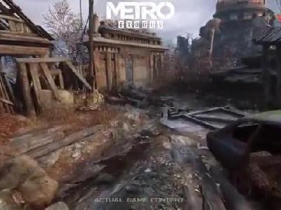 画质逆天!《地铁:逃离》GDC 2018技术Demo