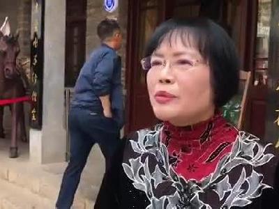 2018春茶会在云南省茶文化博物馆举行