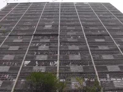 """重庆街头""""鸟笼""""楼"""