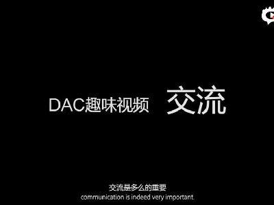 2018DOTA2亚洲邀请赛趣味视频——Nb交流