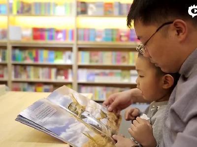 实体书店承载了我们每个人太多的儿时记忆......