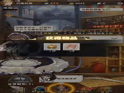 《苍之纪元》游戏视频