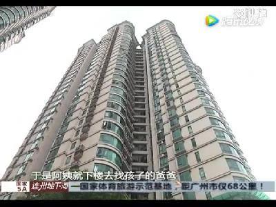 广州:小孩20楼坠落 疑是独自爬上阳台所致