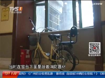 广州海珠区:悲痛!  6岁男童从28楼坠亡