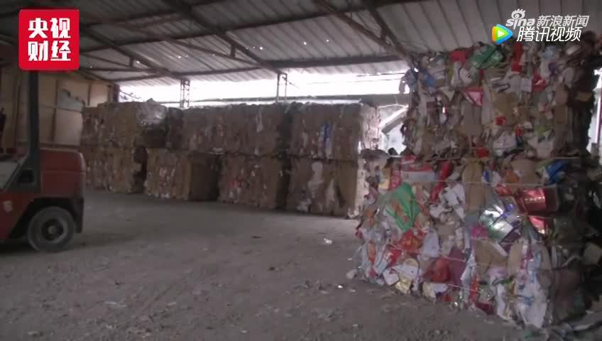 """视频:废纸已大涨四成!这种你随手扔掉的东西更""""值"""