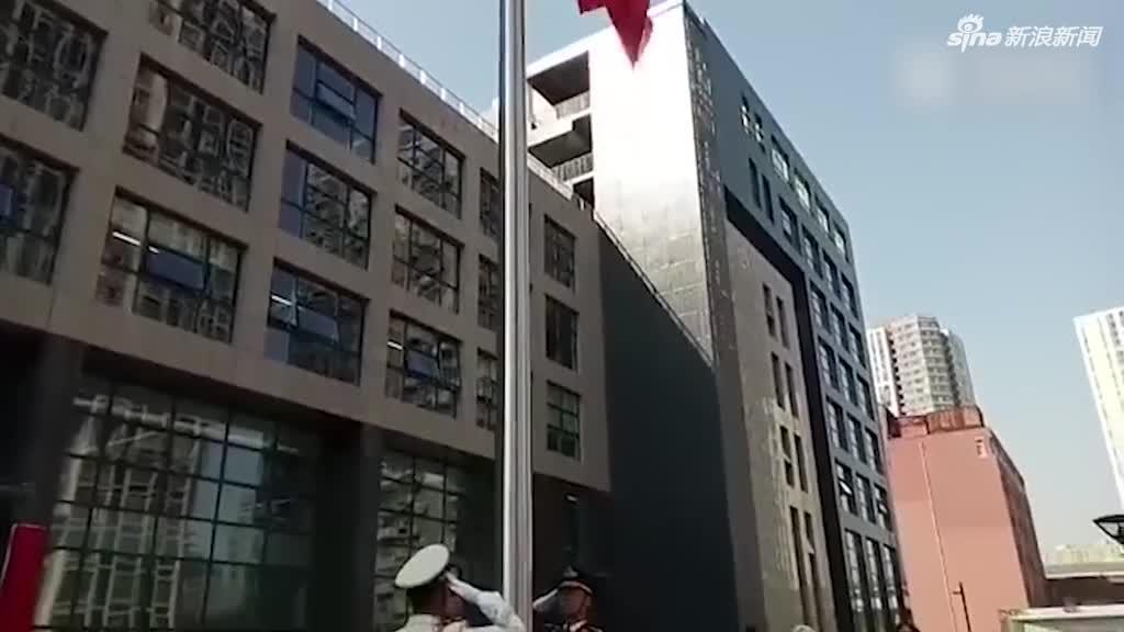 视频:退役军人事务部在北京正式挂牌 现场举行首次