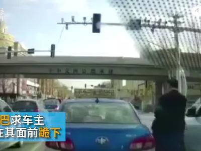 视频: 女学生开车门撞到越野车,下跪自扇耳光